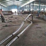 定制环型管链机 拐弯管链式提升机qc