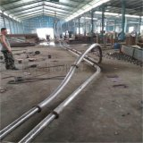 定製環型管鏈機 拐彎管鏈式提升機qc