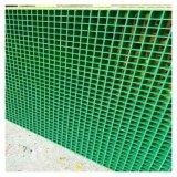 贺州树坑格栅玻璃钢滤水格栅网