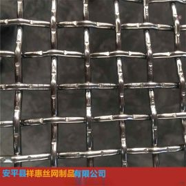 矿筛轧花网,锰钢不锈钢矿筛网,沙石矿筛网