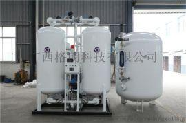 20年实力制氮机厂家告诉你 工业制氧机怎么选