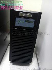 科华YTR1102L报价科华YTG3115价格