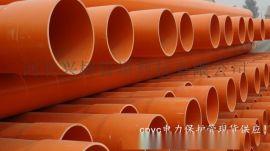 MPP电力管、CPVC电力管、PE给水管、梅花管