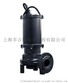 BWQ系列潜水排污泵