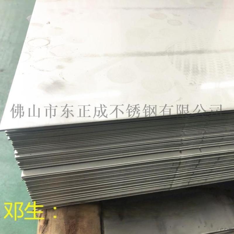 廣州不鏽鋼板2B板,304不鏽鋼卷板現貨
