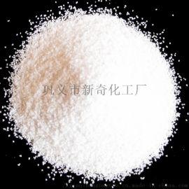 废水处理用阳离子聚丙烯酰胺絮凝剂厂家批发