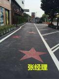 上海透水地坪,浦東透水地坪,奉賢透水地坪