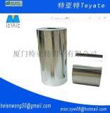 优质保温铝皮1100-H18 0.13*1240*C 价格优惠,质量上层