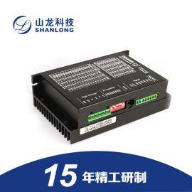【步进电机驱动器】2MA860H两相细分步进驱动器/山龙科技/电机