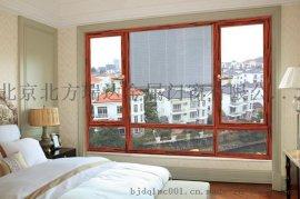 顺义断桥铝门窗、封阳台、精钢网纱窗、铝包木门窗