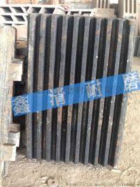 颚式破碎机配件 耐磨颚板 厂家直销 定制 量大从优
