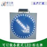 太阳能右导标示 太阳能交通标志牌 交通警示牌 太阳能LED指示牌