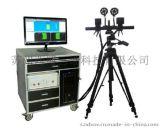 北京地区销售非接触式三维光学应变检测系统