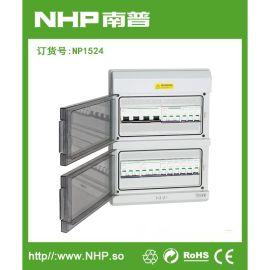 NP1524 24位 明装防水配电箱 电源控制配电箱 IP65