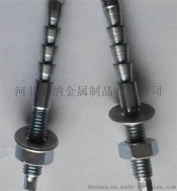 定型化学锚栓 化学锚栓