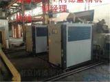 南京BS-08AS/BS10AS風冷式冷水機/製冷機