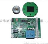电动执行器智能主控板GAMX-1501B