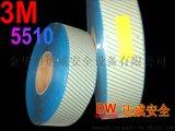 热贴膜批发供应正品3M5510反光转印膜 3M反光烫画 反光带