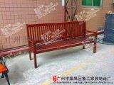 户外公园椅子 铸铁防腐木休闲广场椅 室外长椅长条椅凳子 户外
