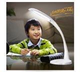 新款LED护眼台灯 台灯 创意新生活台灯 学习商务台灯