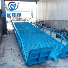 德国工艺生产制造手动液压登车桥 移动液压登车桥  集装箱装卸货平台
