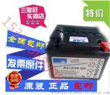 德國陽光蓄電池A412/20G5正品直銷