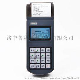 LK170便携式里氏硬度计 便携式里氏硬度计价格