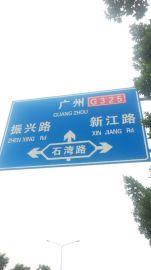 阳江交通设施 交通标志指示牌 阳东不锈钢岗亭 道闸 阳西交通信号灯 阳春波形护栏厂家直销