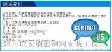 天津国标全国厂家钢筋焊网片地面桥梁螺纹钢