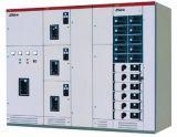 GCS配电柜厂家 GCS配电柜价格