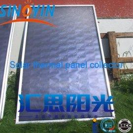 太阳能采暖高效平板太阳能集热器