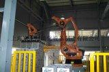 上海宗义厂家直销ZYMD-460 机器人码垛机