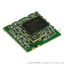 瑞昱RTL8188ETV/USB接口/wifi嵌入式模組