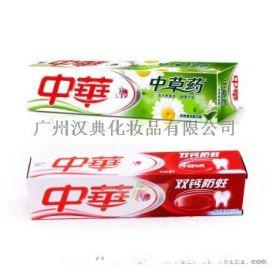 淮安地區中華牙膏供應各大批i發市場