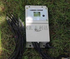 汉中混凝土测温仪13891913067