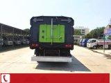 五十铃洗扫车厂家 5吨路面洗扫车视频
