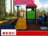 厂家现货幼儿园组合滑梯价格公道
