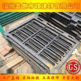 福州球墨铸铁井盖厂家地址|福州球墨铸铁井盖销售