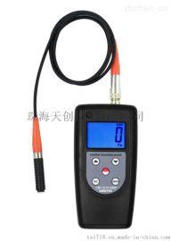 福建福州CM-1210-200F鐵基微型塗層測厚儀