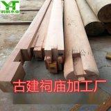 紅鐵木古建園林木材生產廠家