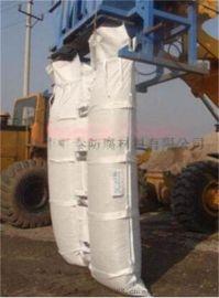 平衡压袋 厂家----焦作虹泰防腐材料有限公司