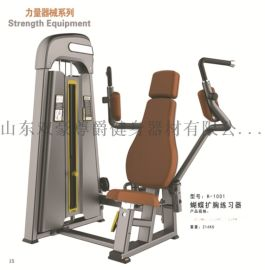 健身房力量器械必确系列蝴蝶扩胸练习器腿部训练器