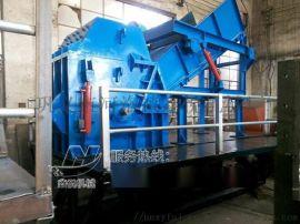 大型轻薄料破碎机设备让钢铁资源循环利用