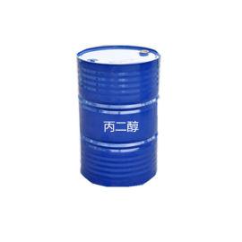 丙二醇CAS57-55-6现货供应高品质化工原料