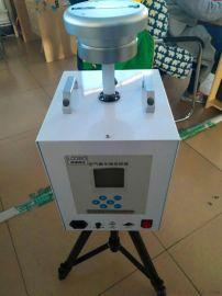 空气大气氟化物采样器 新标准