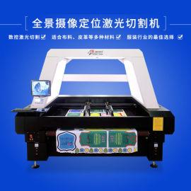 惠州双轨异步激光切割机 大视觉激光机