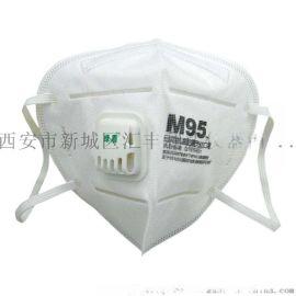 西安哪里可以买到防雾霾口罩13891913067