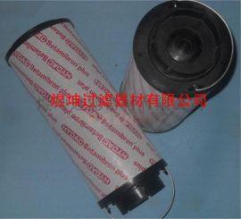 贺德克液压滤芯2600R005BN/HC贺德克滤芯