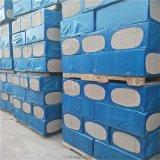 A級防火水泥發泡板在外牆建築行業中的優勢