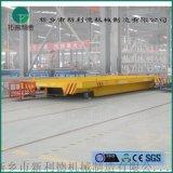 鋼渣車手推搬運工具車蓄電池供電軌道平車